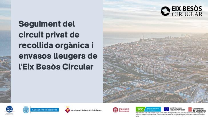Reunió de seguiment del circuit privat de recollida orgànica i envasos lleugers de l'Eix Besòs Circular
